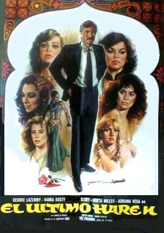 El Ultimo Haren (1981) 4